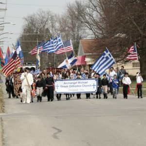 Campbell Greek Independence Day Parade- 3/26/17